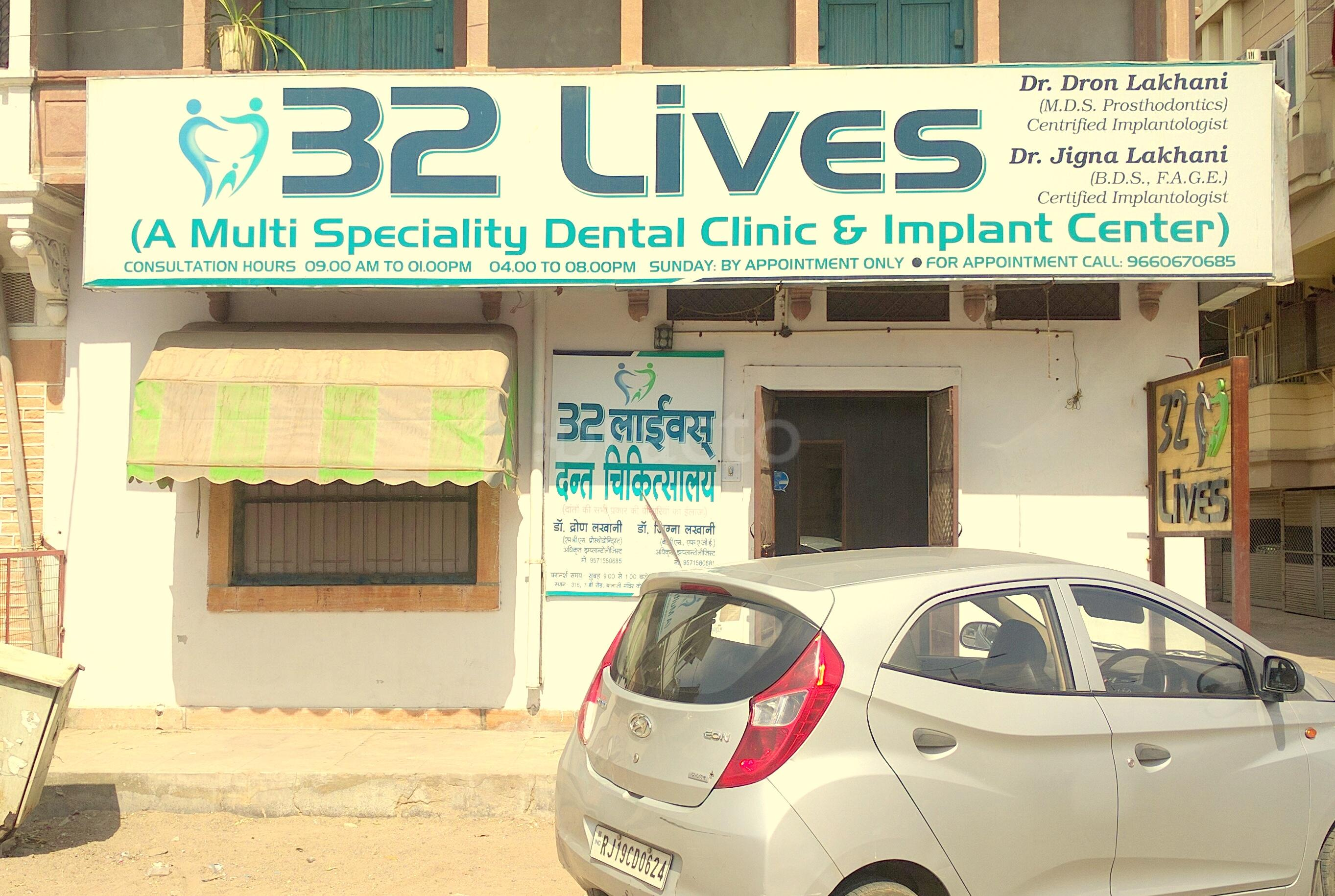 32 Lives Multispeciality Dental Clinic, Dental Clinic in