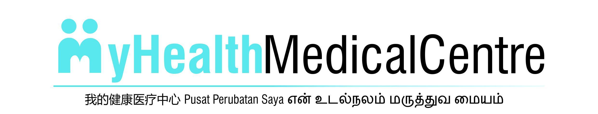 MyHealth Medical Centre