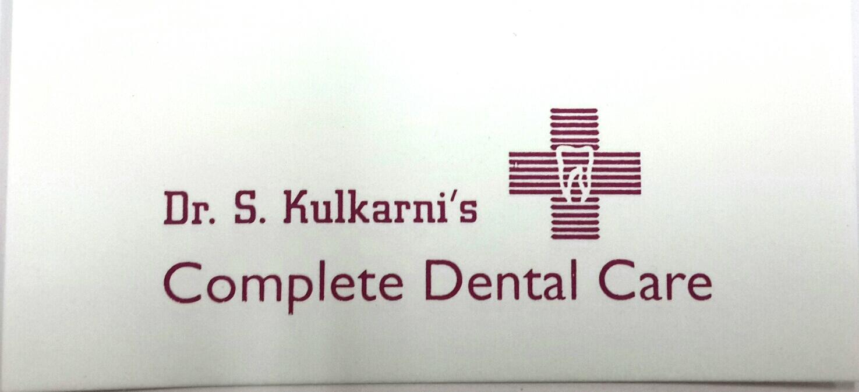 Dr S. Kulkarni's Complete Dental Care