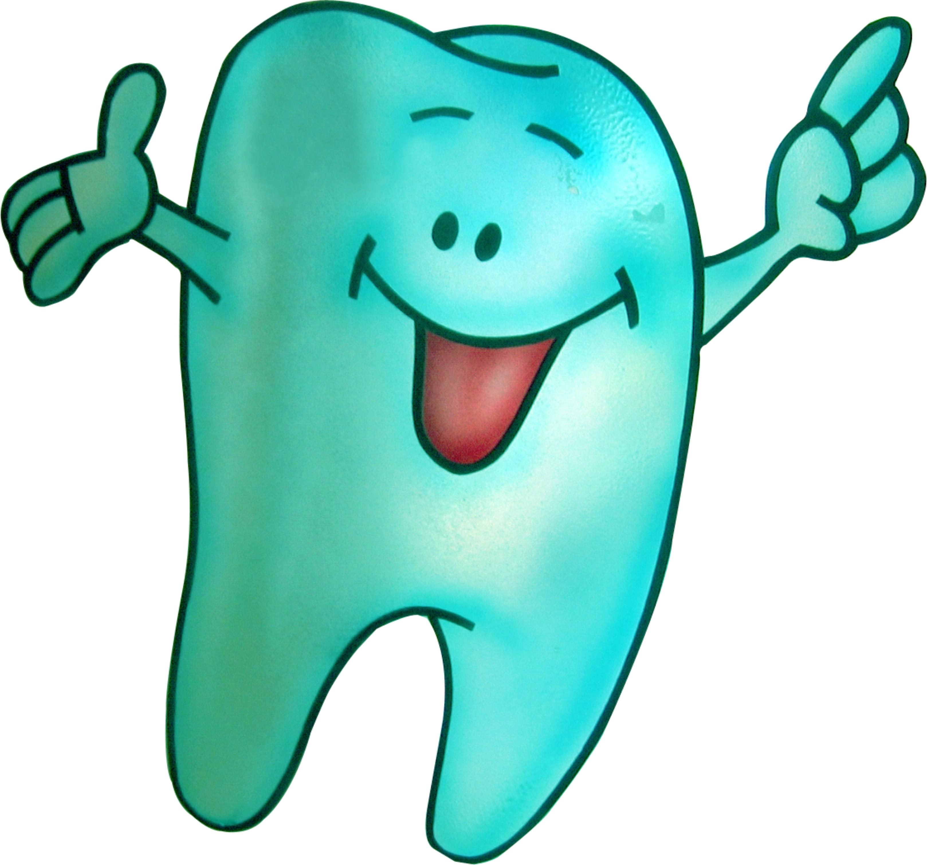 Dental Health Care Clinic