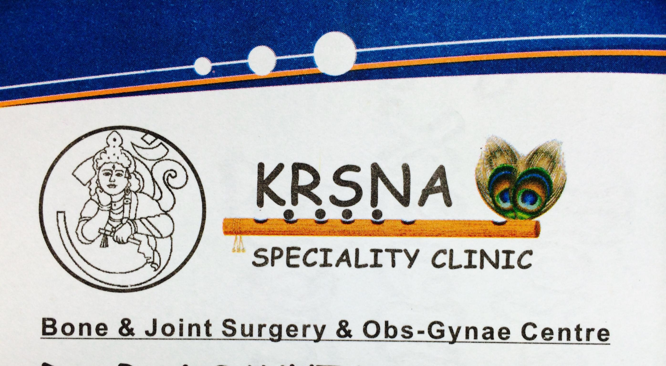 KRSNA Speciality Clinic