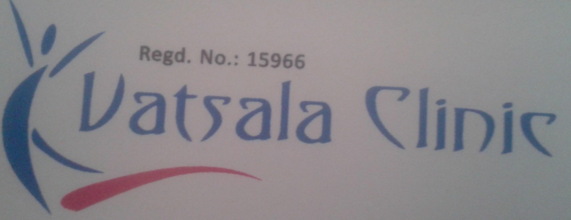 Vatsala Clinic