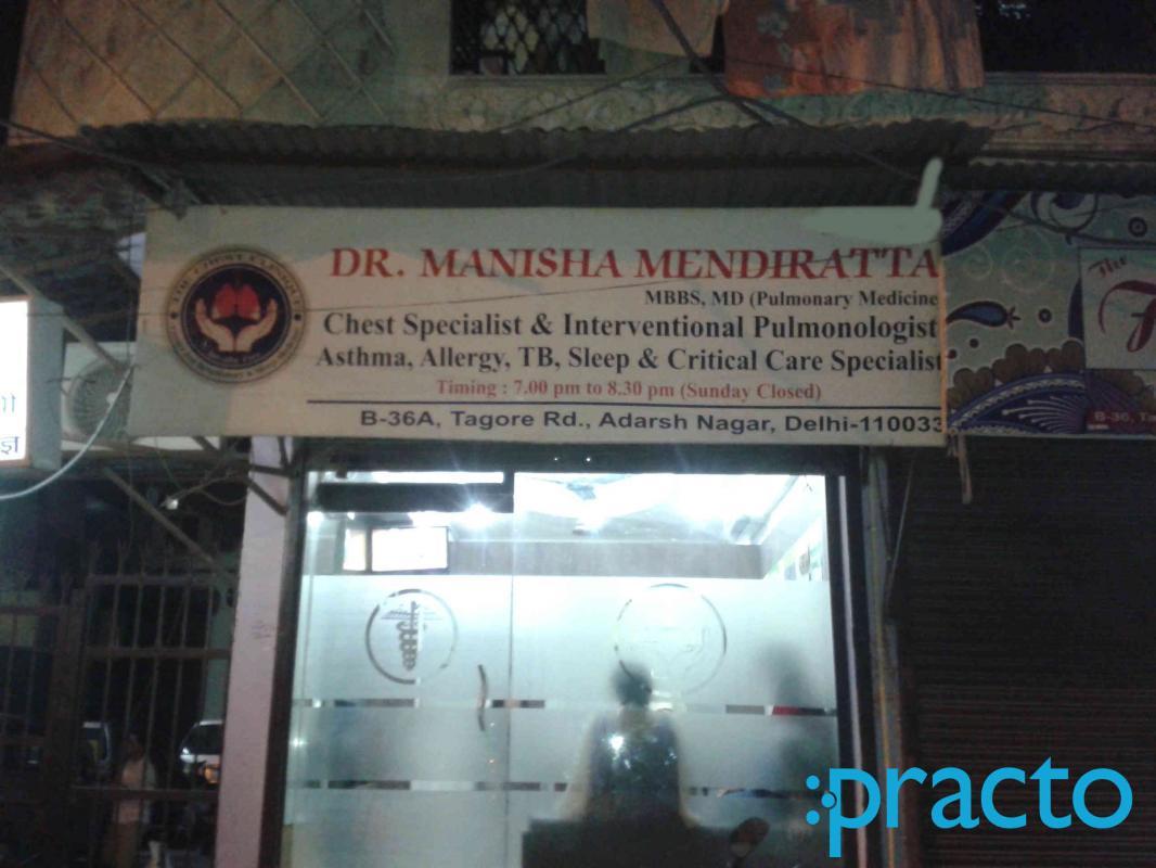dr manisha mendiratta book appointment online view fees dr manisha mendiratta clinic image 1