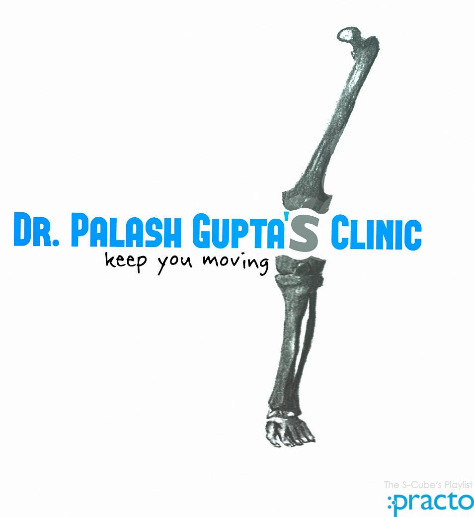 Dr. Palash Gupta Clinic