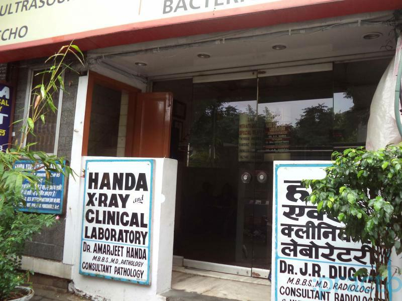 Handa X-ray Clinical Laboratory - Image 2