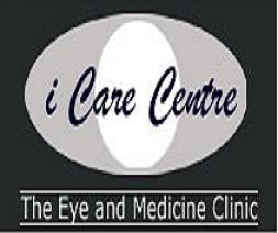I Care Centre