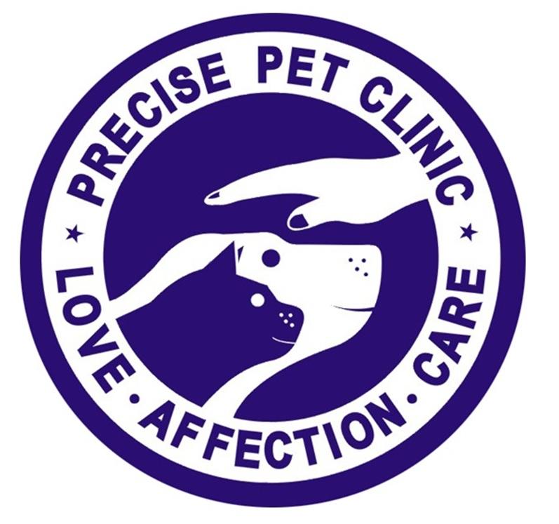 Precise Pet Clinic & Diagnostics