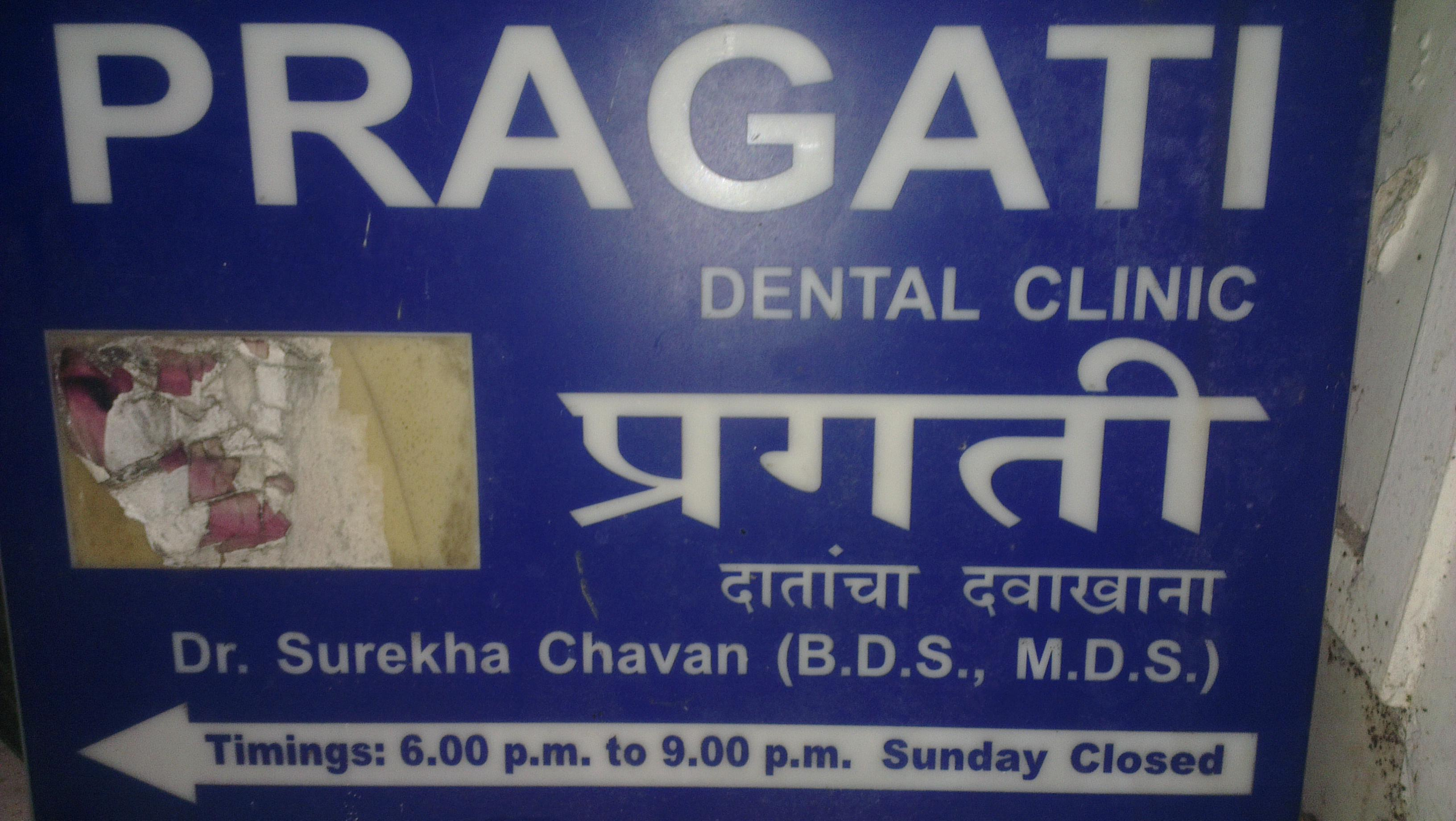 Pragati Dental Clinic