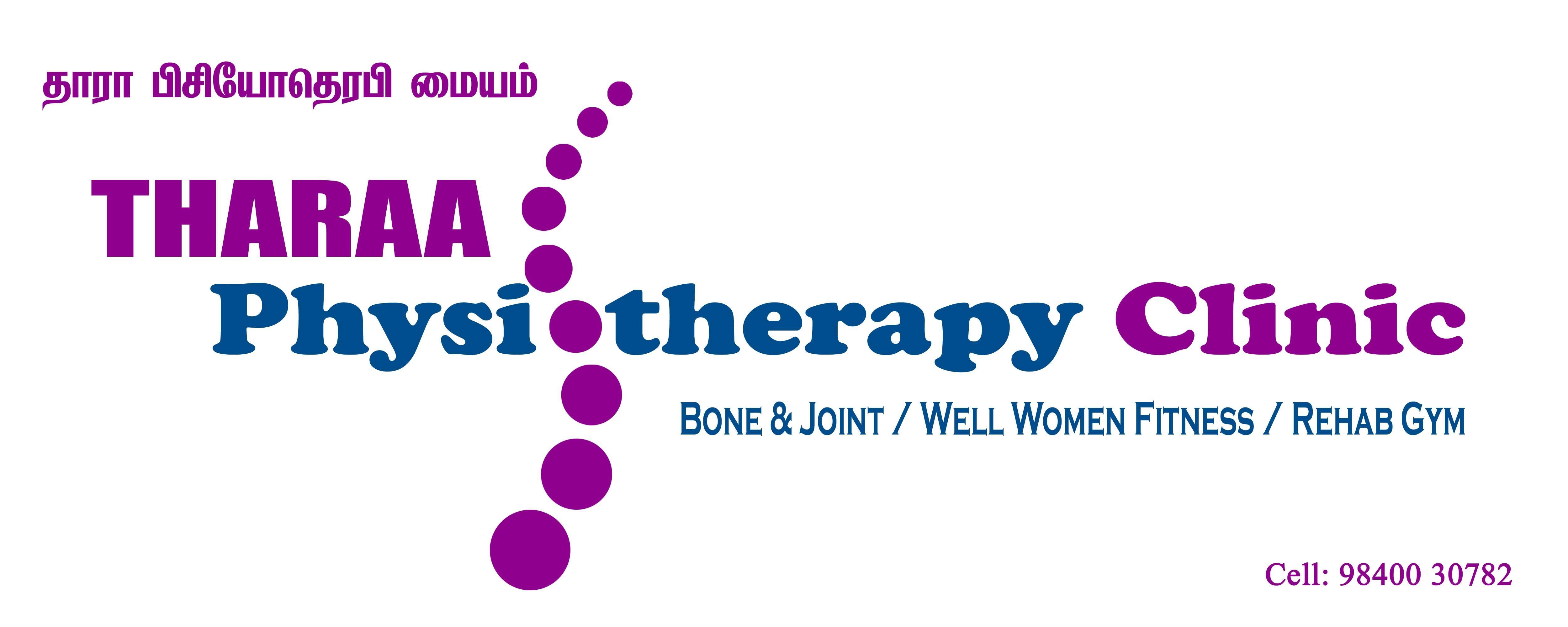 Tharaa Physio Clinic