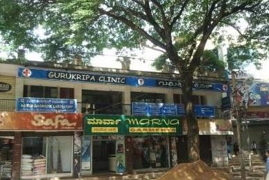 Paediatric haematologist in bangalore dating