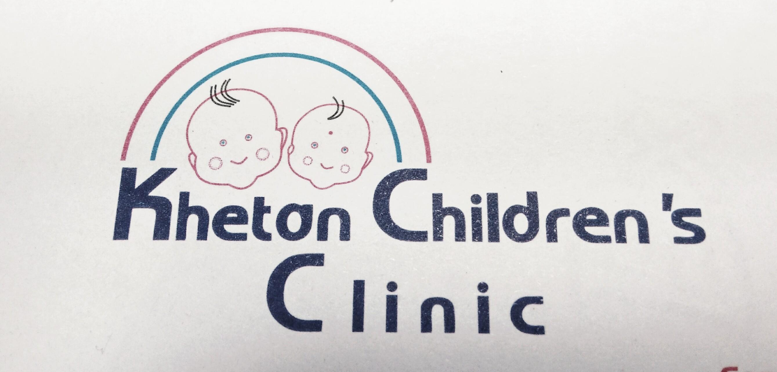 Khetan Children's Clinic