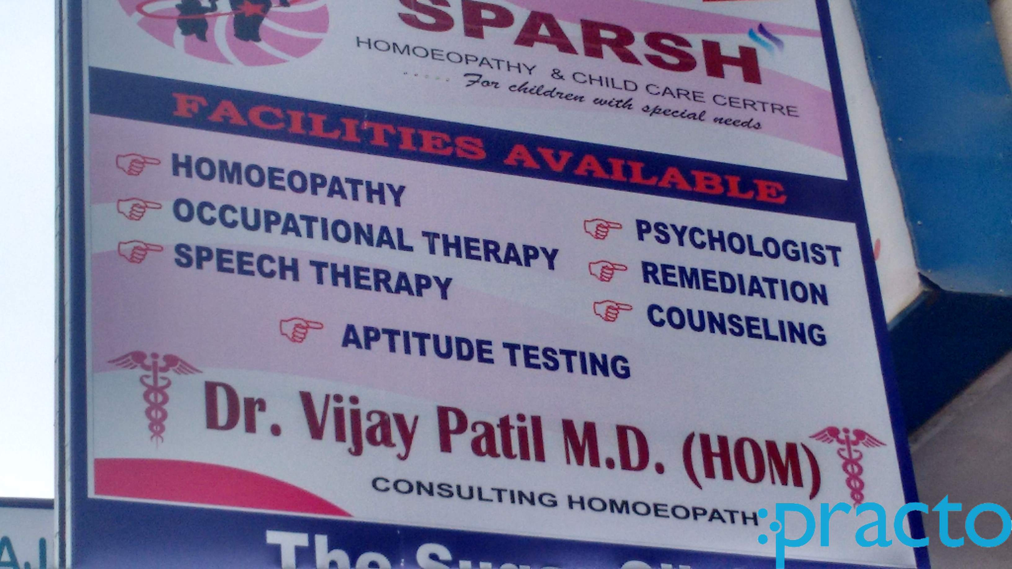 sparsh homeopathic and child care centre multi speciality clinic sparsh homeopathic and child care centre multi speciality clinic in kopar khairne navi mumbai book appointment view fees feedbacks practo
