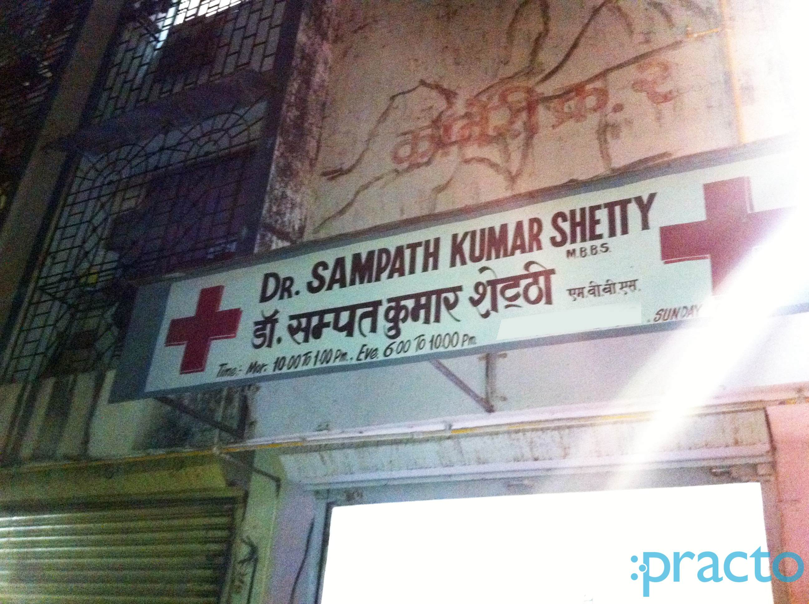 General Physicians In Malad West, Mumbai - Instant