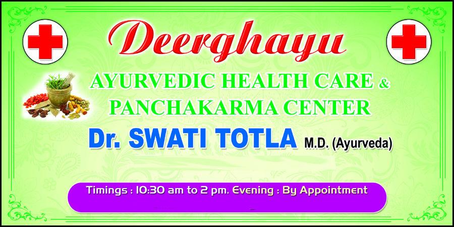 Deerghayu Ayurvedic Health Care & Panchakarma Center