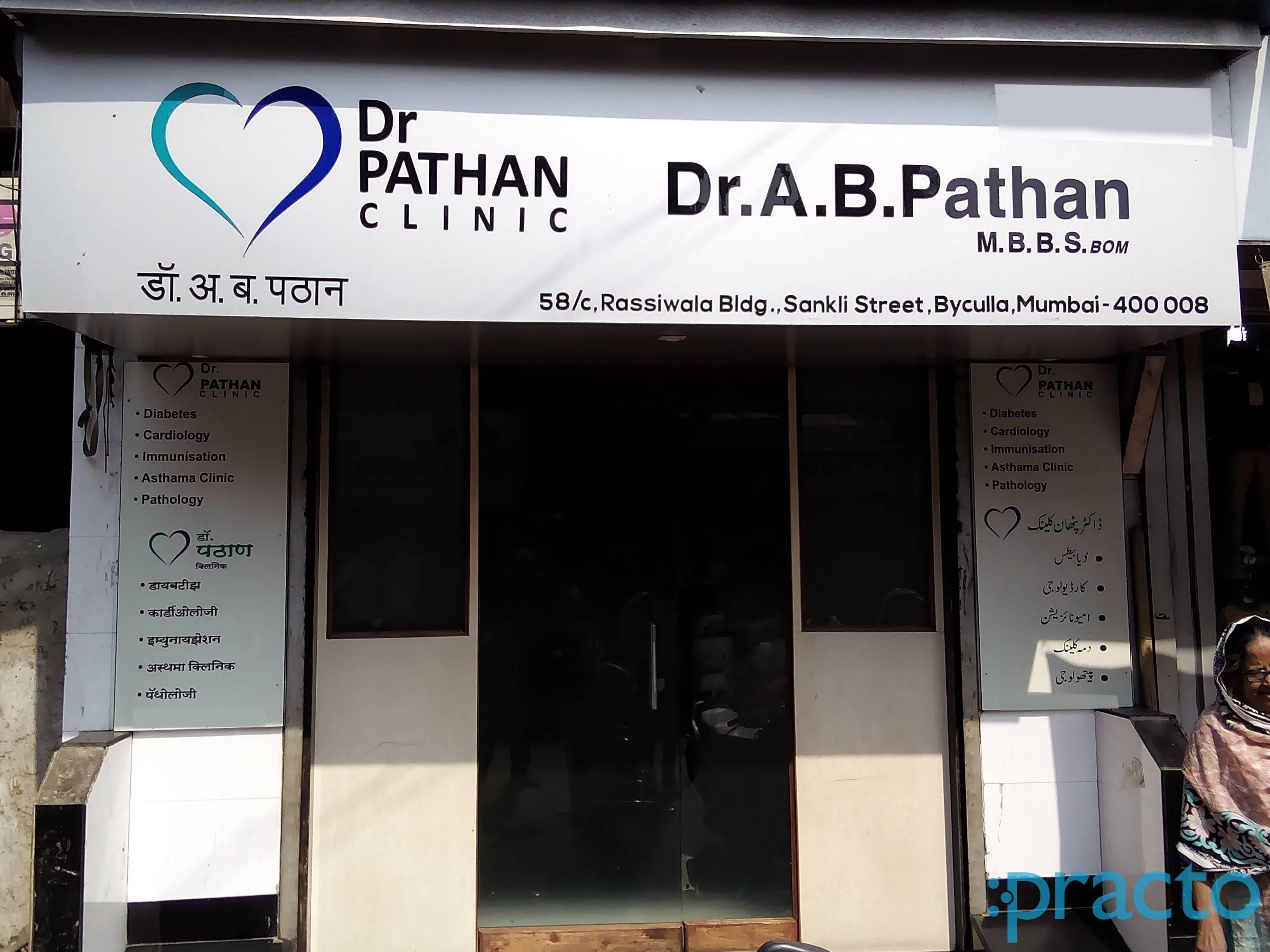 Diabetologists In Dockyard Road, Mumbai - Instant