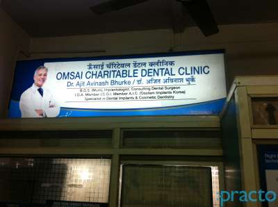 Best Clinics in Mumbai - Book Appointment, View Reviews
