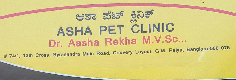 Asha Pet Clinic