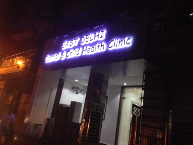 East Delhi Dental Child Health Clinic