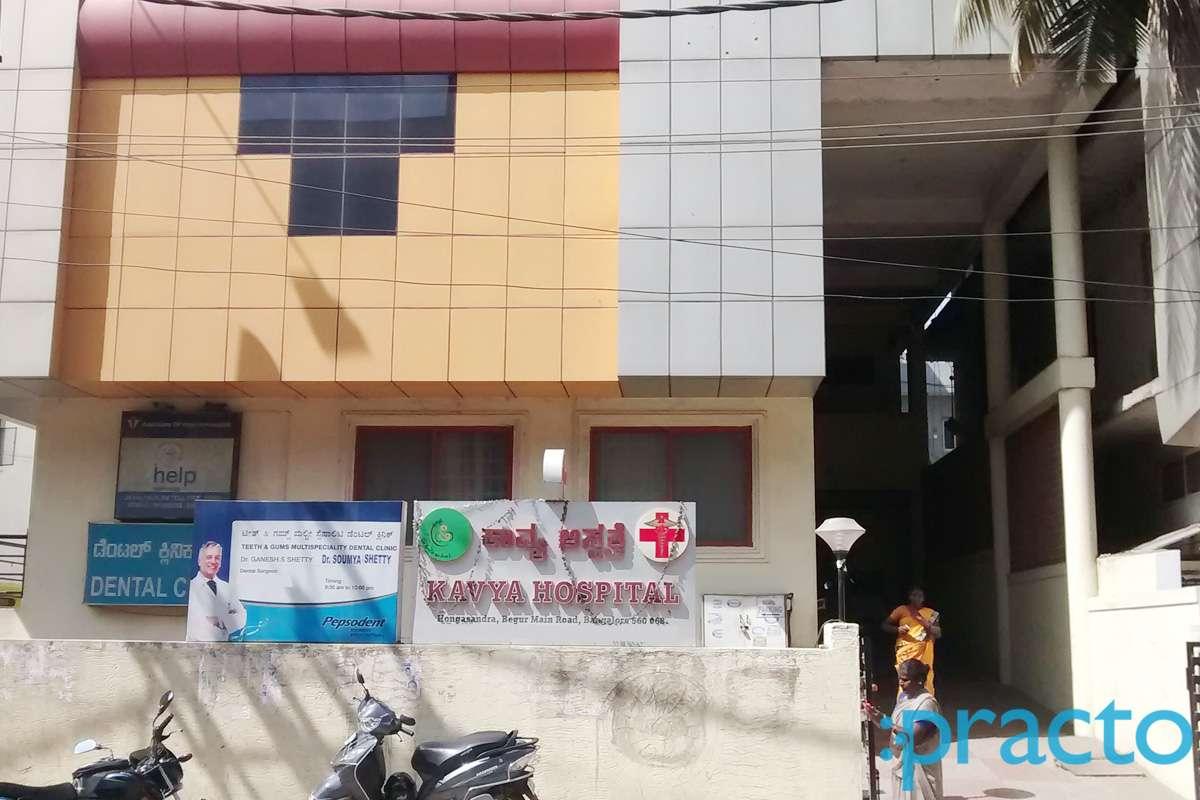 Kavya Hospital - Image 1