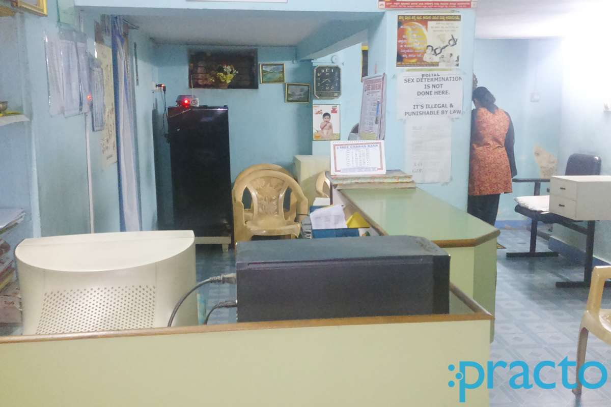 Jubilee Diagnostic Centre - Image 1