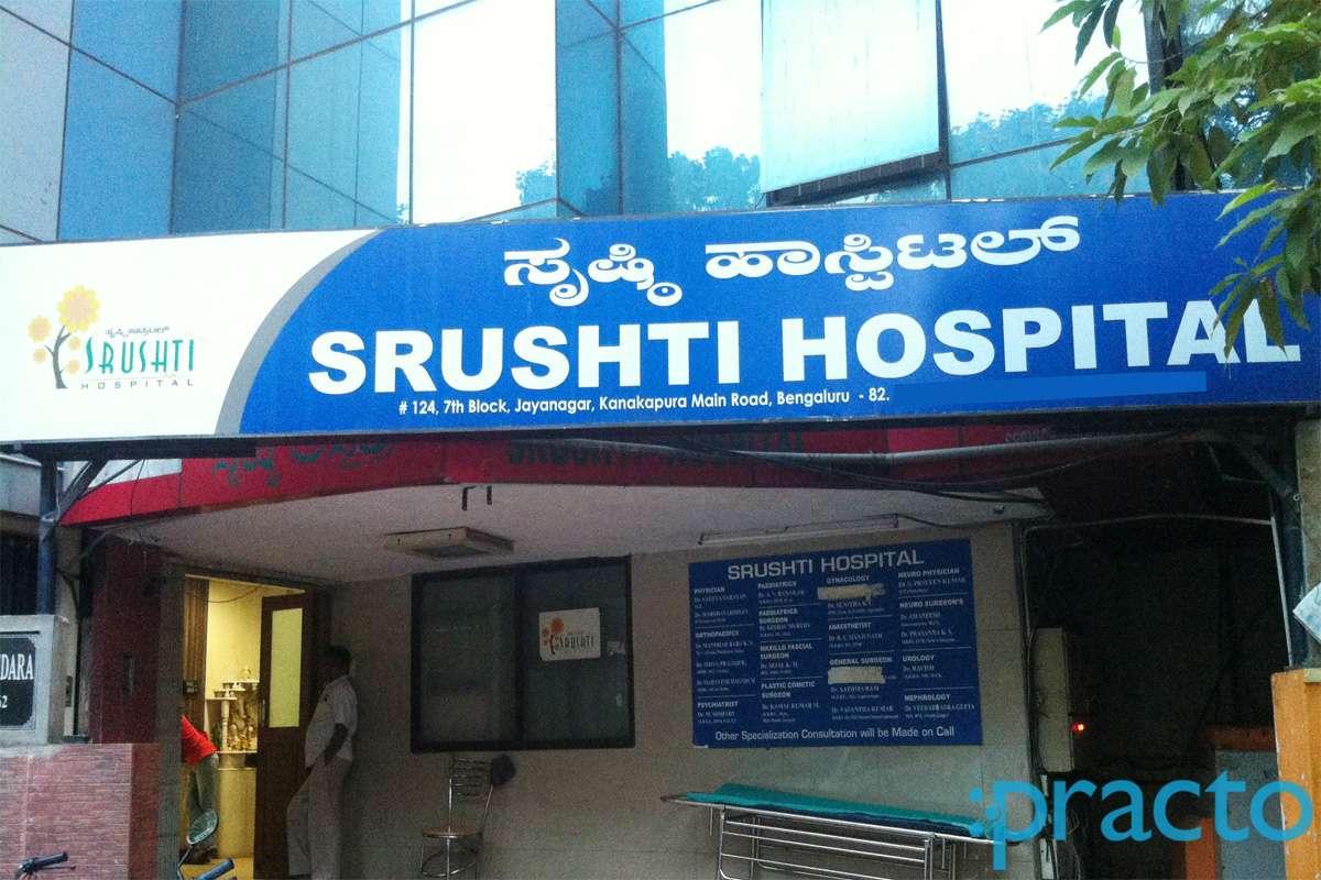 Srushti Hospital - Image 1