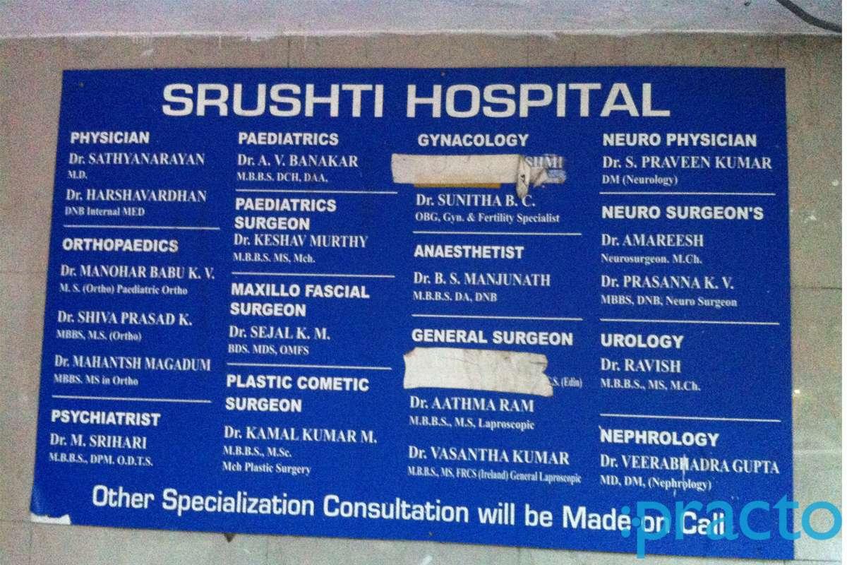 Srushti Hospital - Image 2