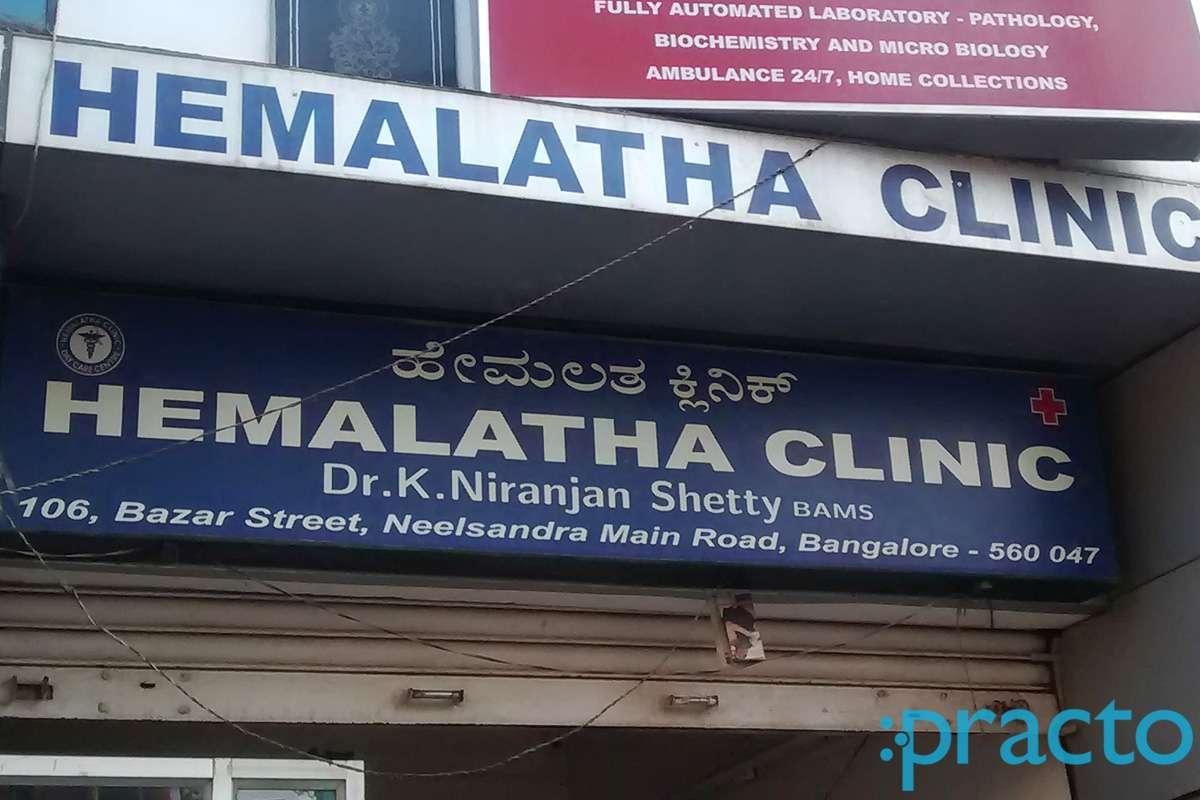Hemalatha Clinic - Image 1