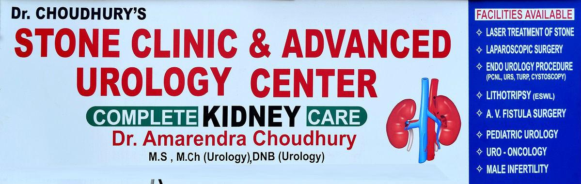 Dr. Choudhury's Stone clinic & Advanced urology center