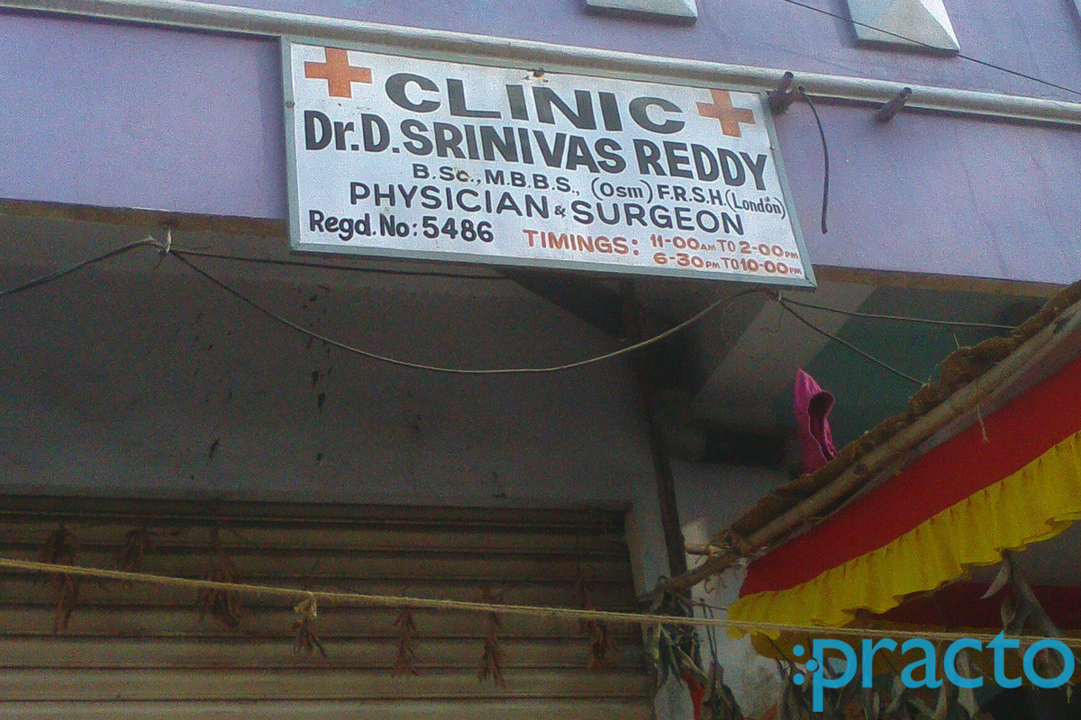 Dr  D  Srinivas Reddy - General Physician - Book Appointment