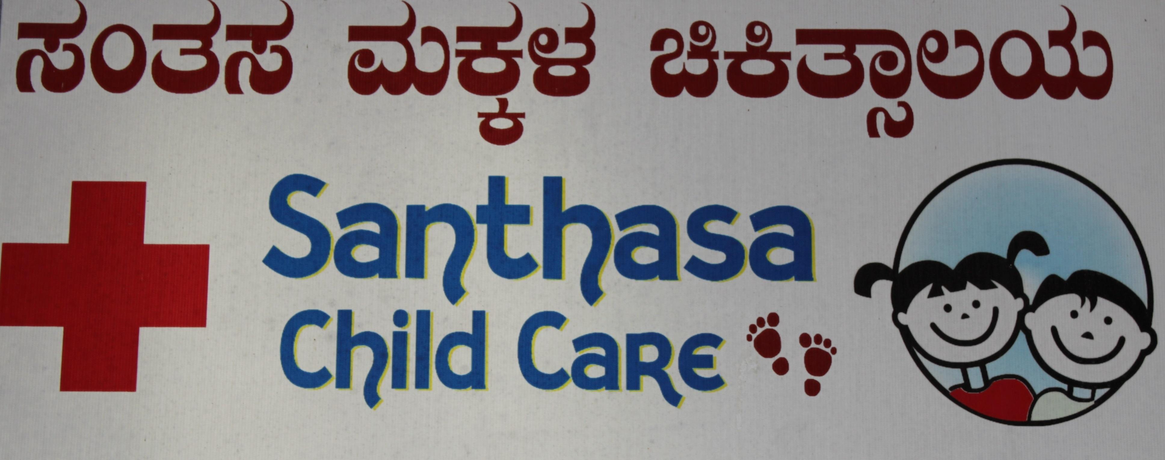 Santhasa Child Care
