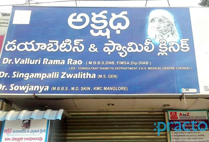 Akshadha Diabetic & Family Clinic, General Physician Clinic