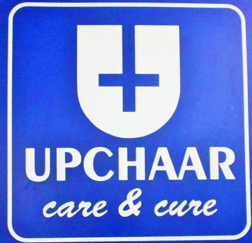 Upchaar Wellness