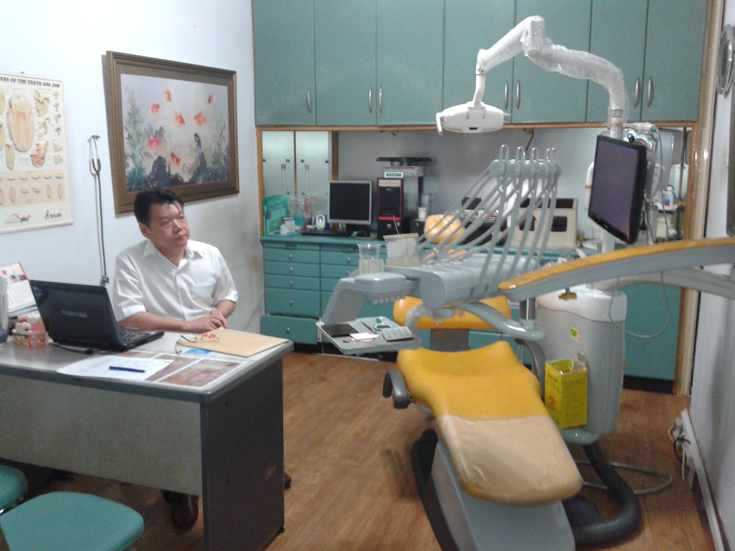 Dental International Bintaro Dddbcabeebfaeaa