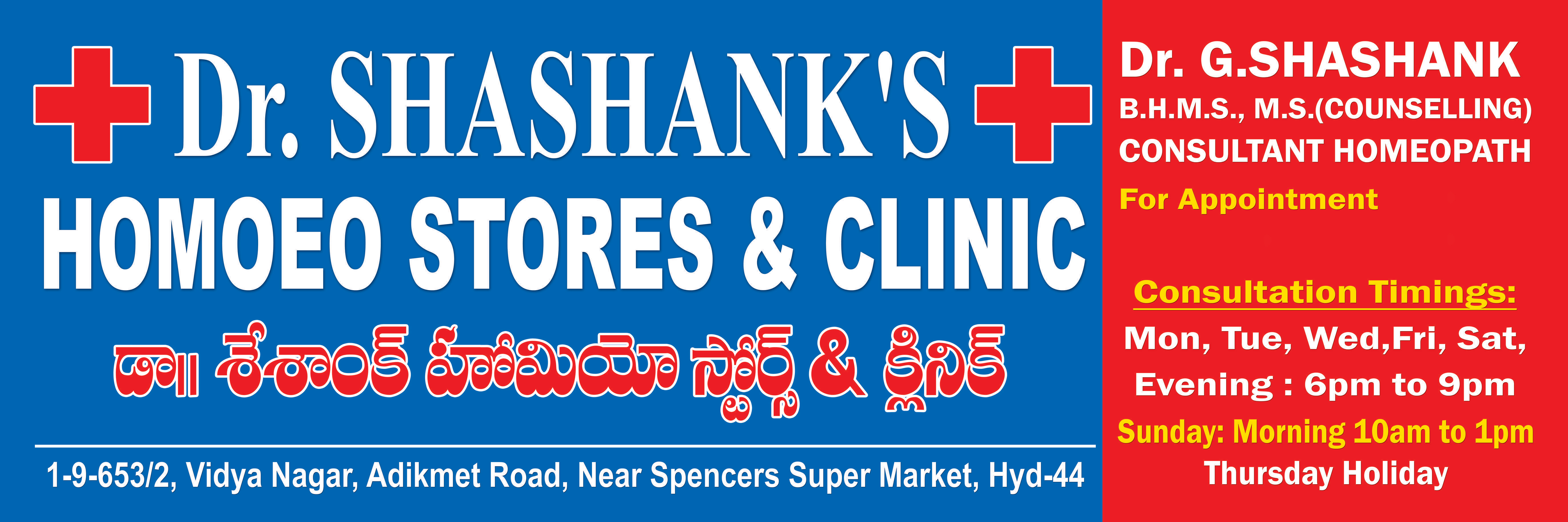 Dr. Shashank's Homeo Stores & Clinic