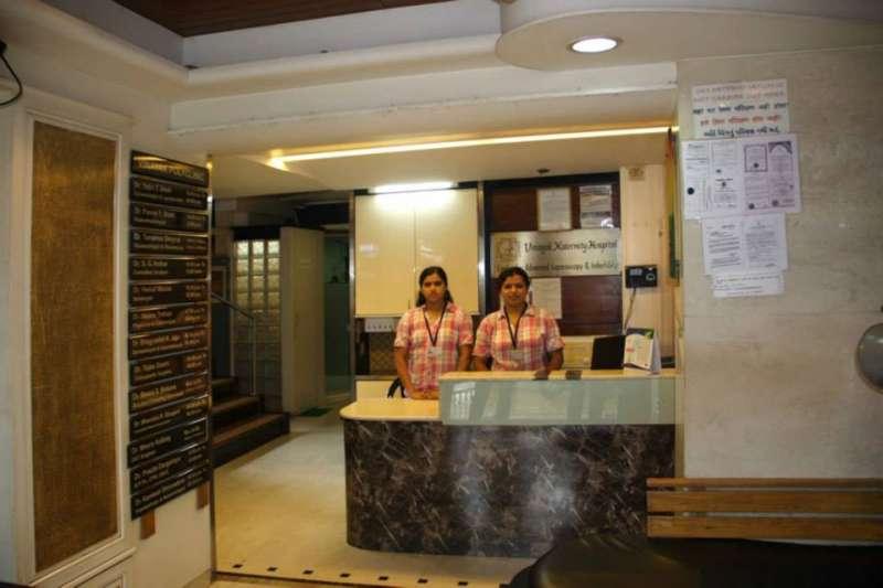 Vinayak Maternity And General Hospital - Image 7