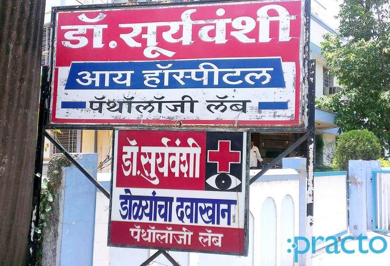 Suryawanshi Eye Clinic & Hospital & Pathology Laboratory - Image 1