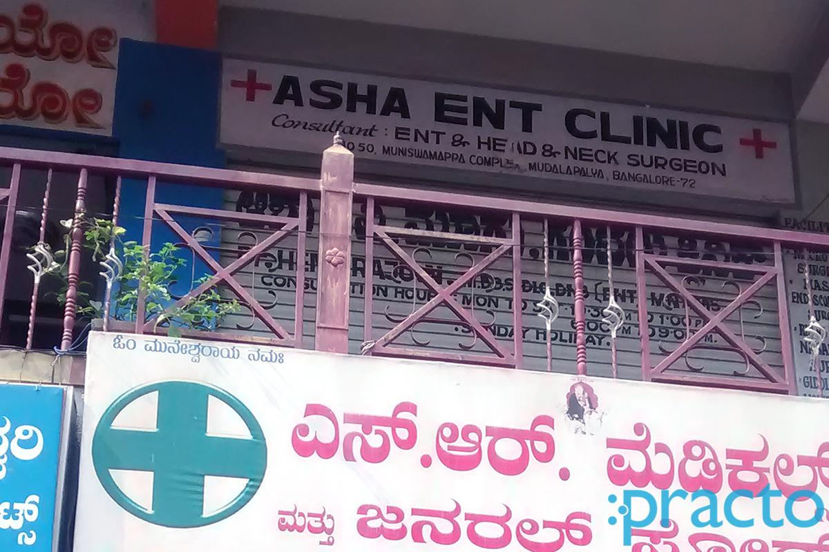 Best Ear Nose Throat Ent Specialists Near Me In Vijayanagar ...