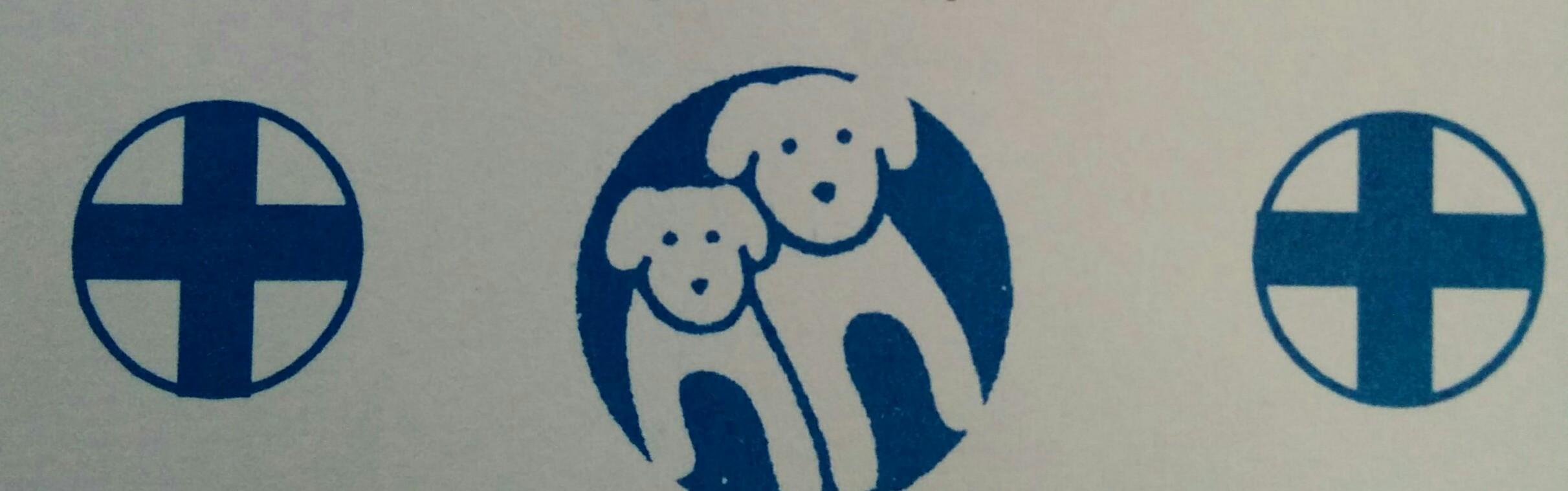 Prajna Veterinary Clinic