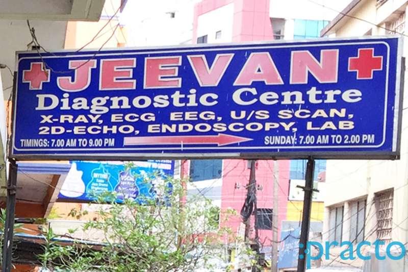 Jeevan Diagnostic Centre - Image 1