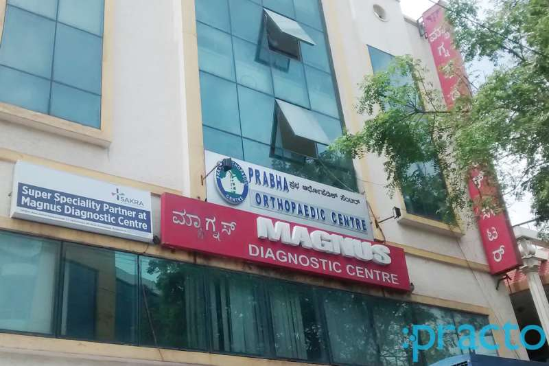 Magnus Diagnostic Centre - Image 1