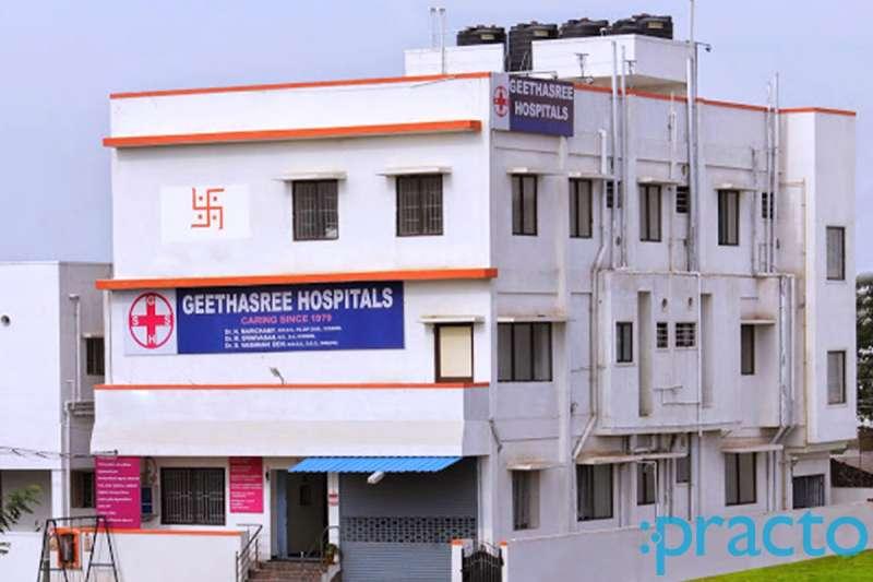 Geethasree Hospital - Image 1