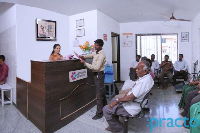 Geethasree Hospital - Image 2