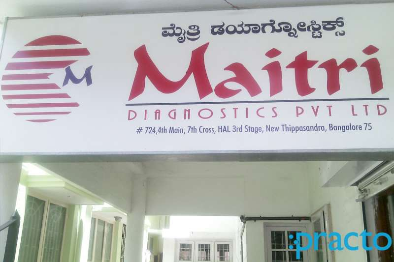 MAITRI Diagnostics  - Image 1