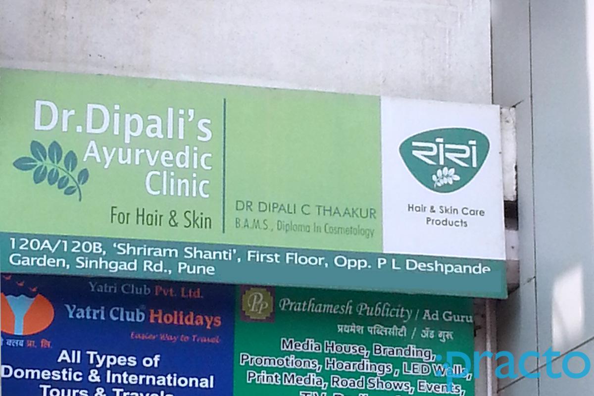 Skin Rash In Manjal Asani, Pune - View Cost, Book