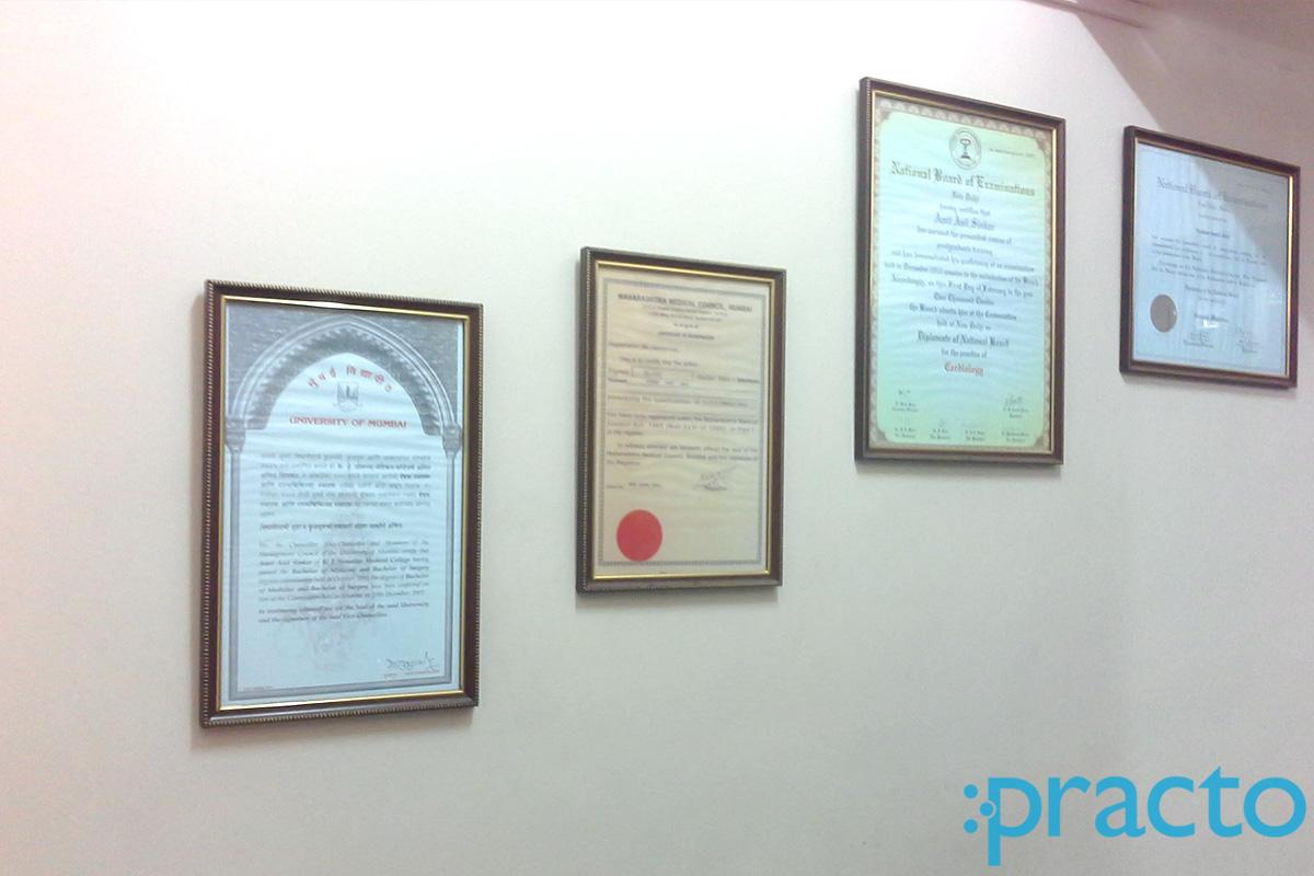 Sinkar Cardiac Care Cardiology Clinic In Shivajinagar Pune