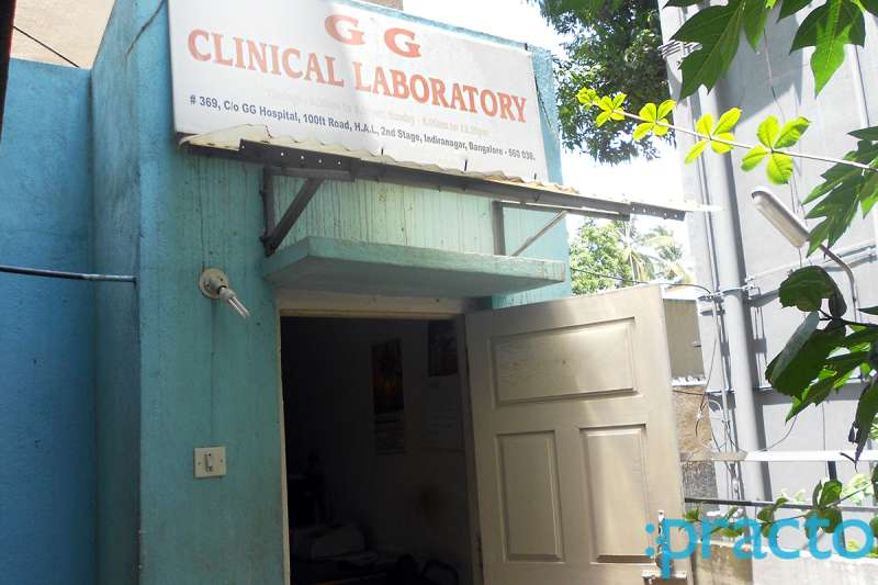 G.G. Hospital - Image 1