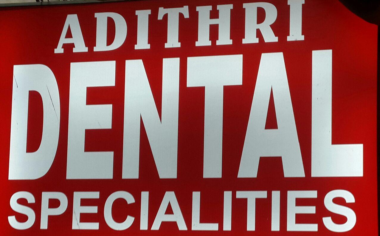 Adithri Dental & Maxillofacial Surgery Centre