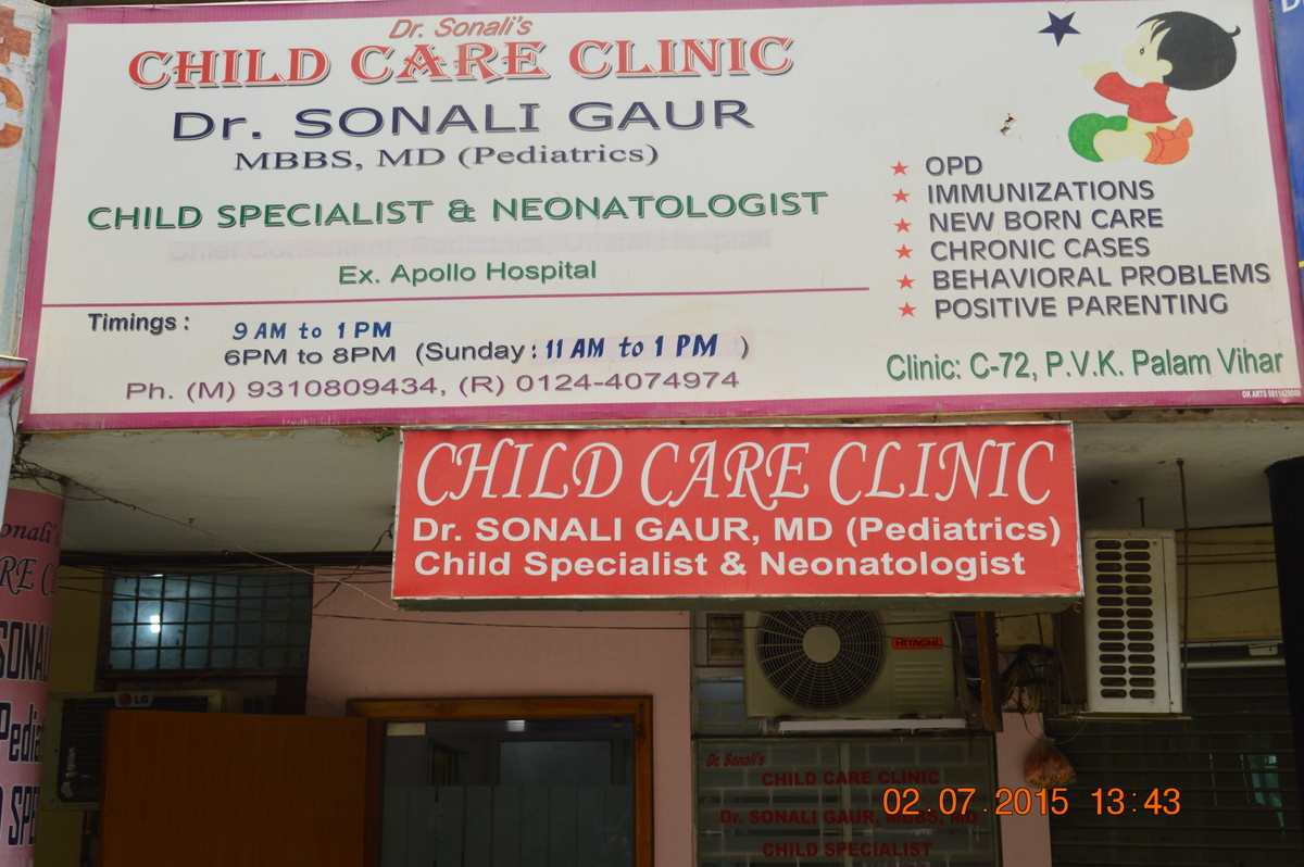 dr sonali s child care clinic pediatrics paediatrics clinic in dr sonali s child care clinic pediatrics paediatrics clinic in palam vihar gurgaon book appointment view fees feedbacks practo