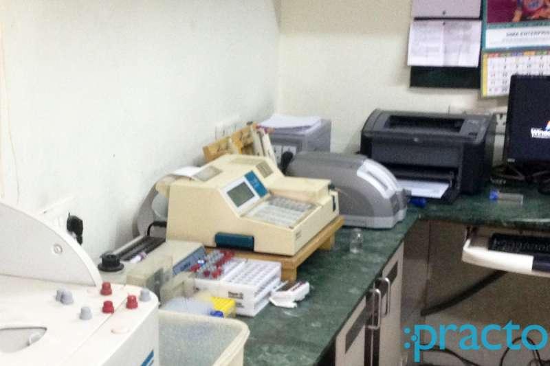 V.I.P Diagnostic Lab - Image 4