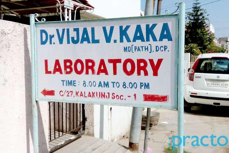 Dr.Vijal V.Kaka Laboratory - Image 1